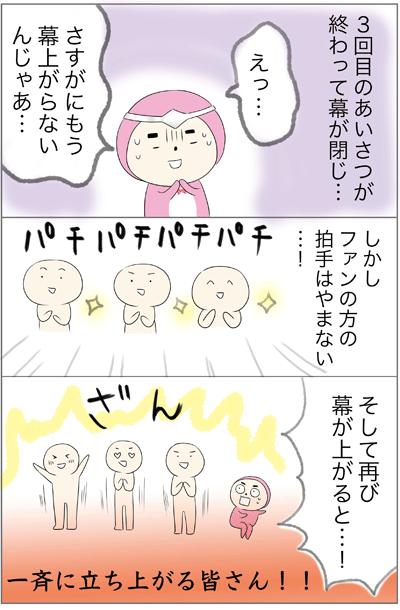 f:id:myzuka:20171029203111p:plain