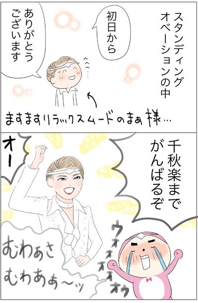 f:id:myzuka:20171029203126p:plain