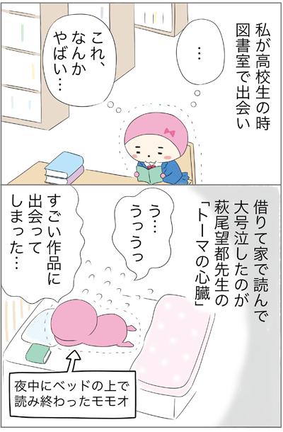 f:id:myzuka:20171113200702p:plain