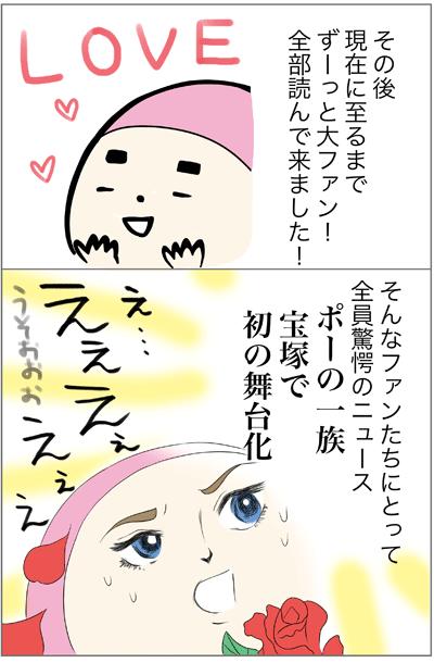 f:id:myzuka:20171113200718p:plain