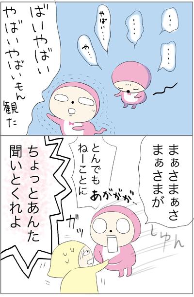 f:id:myzuka:20171118182216p:plain