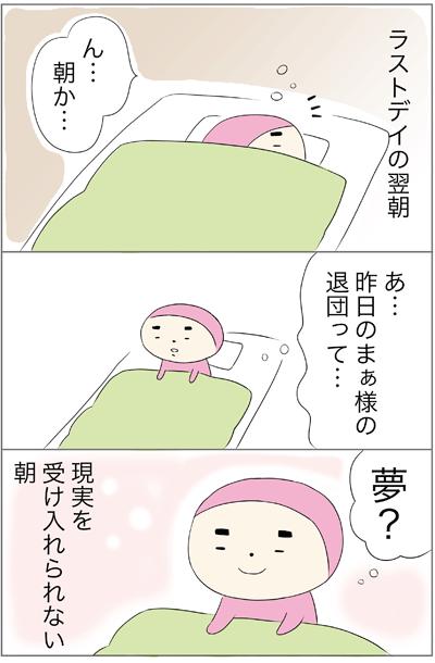 f:id:myzuka:20171123220238p:plain