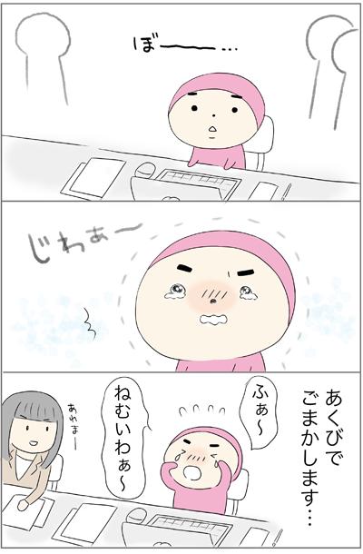f:id:myzuka:20171123220256p:plain