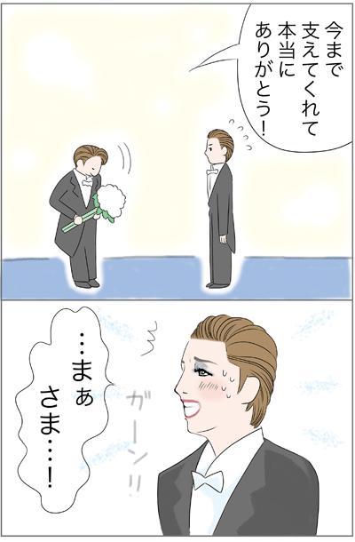 f:id:myzuka:20171202220501p:plain