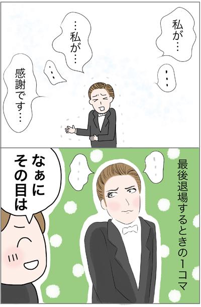 f:id:myzuka:20171202220531p:plain