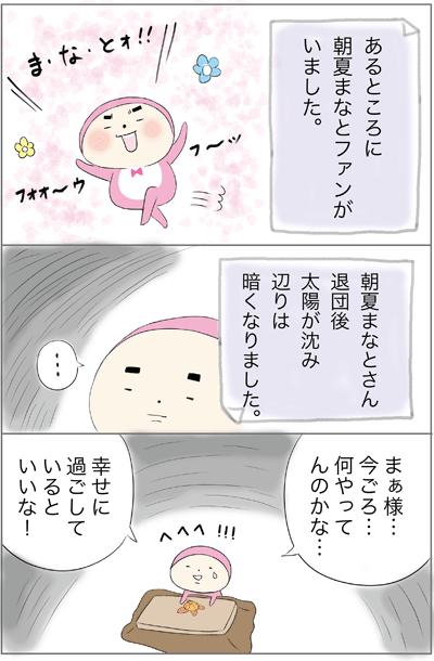 f:id:myzuka:20171218213502p:plain