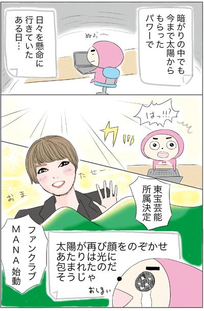 f:id:myzuka:20171218213520p:plain
