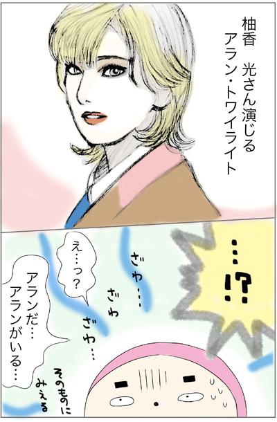 f:id:myzuka:20171230230603p:plain