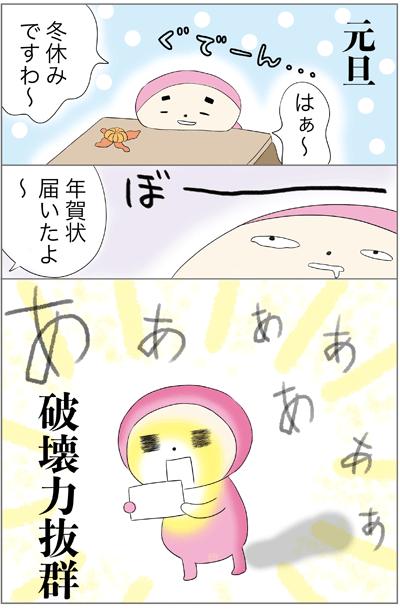 f:id:myzuka:20180107230503p:plain