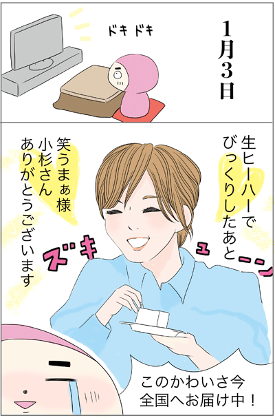 f:id:myzuka:20180107231207p:plain