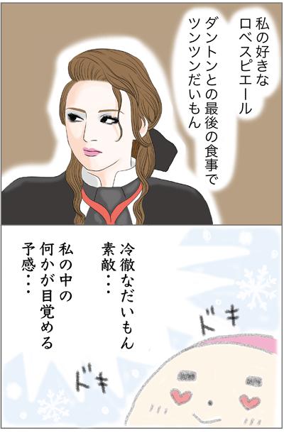 f:id:myzuka:20180220233131p:plain