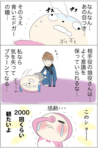 f:id:myzuka:20180321185621p:plain