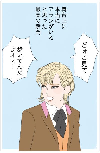 f:id:myzuka:20180401164128p:plain