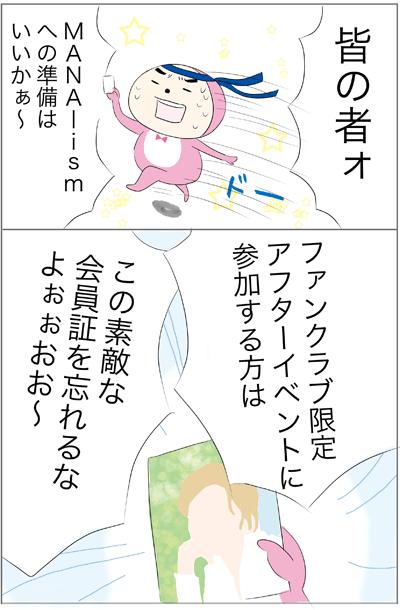 f:id:myzuka:20180408220749p:plain