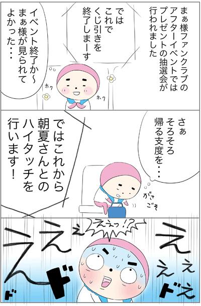 f:id:myzuka:20180422112937p:plain