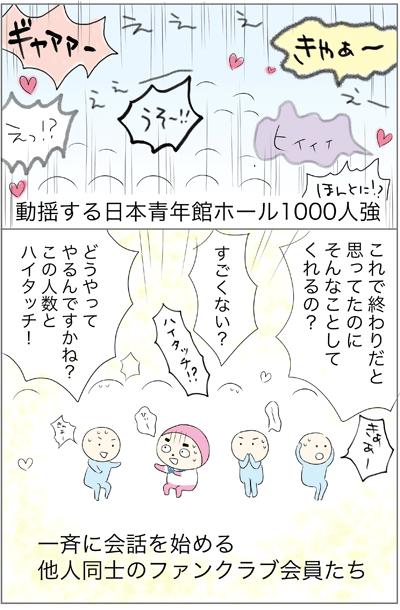f:id:myzuka:20180422113227p:plain