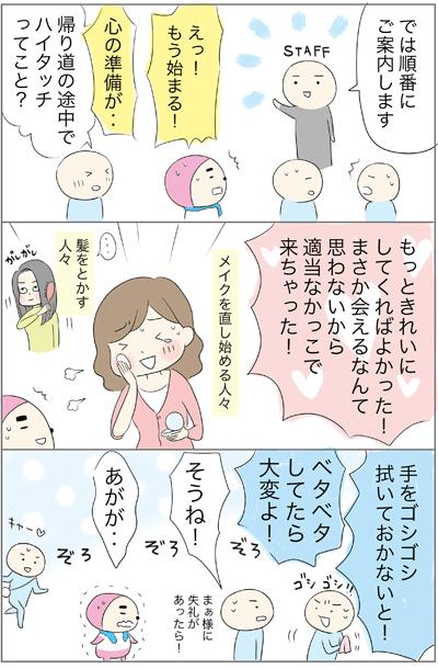 f:id:myzuka:20180422113307p:plain
