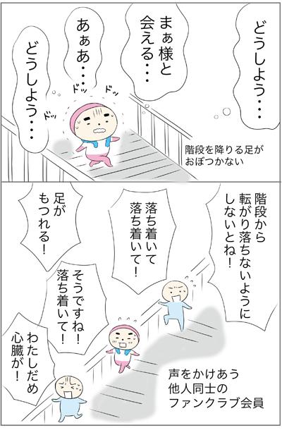 f:id:myzuka:20180422114823p:plain