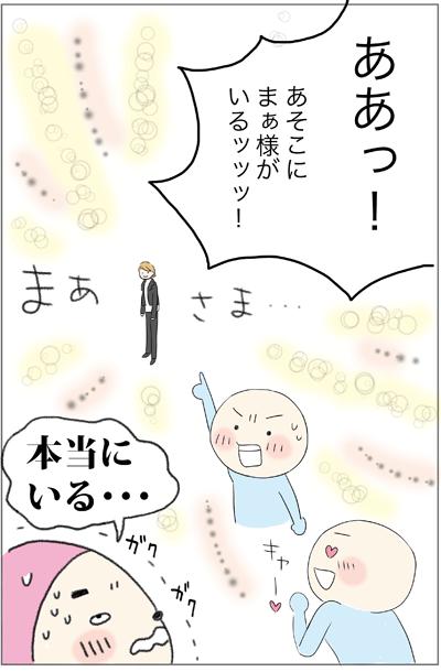 f:id:myzuka:20180422114836p:plain