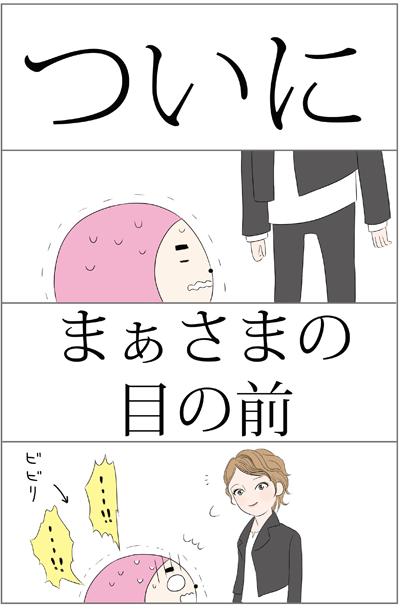 f:id:myzuka:20180506165358p:plain