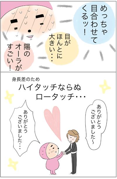 f:id:myzuka:20180506165459p:plain