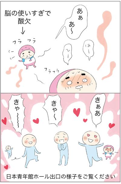 f:id:myzuka:20180603224222p:plain