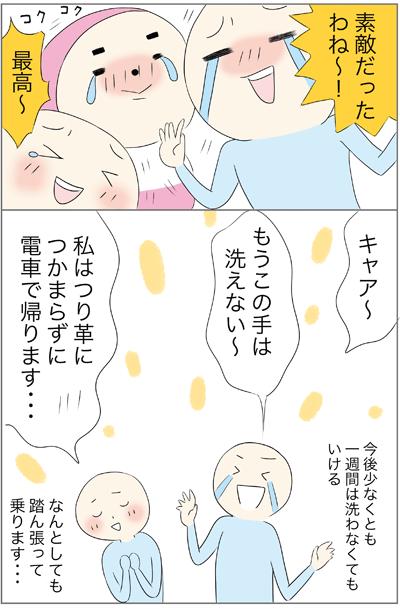 f:id:myzuka:20180603224237p:plain