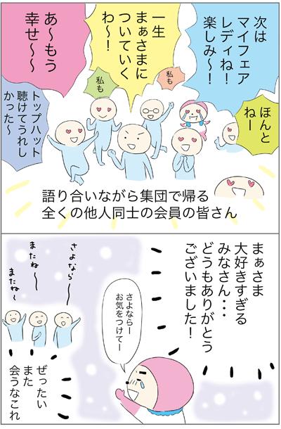 f:id:myzuka:20180603224254p:plain