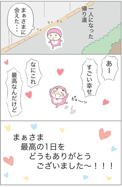 f:id:myzuka:20180603224311p:plain