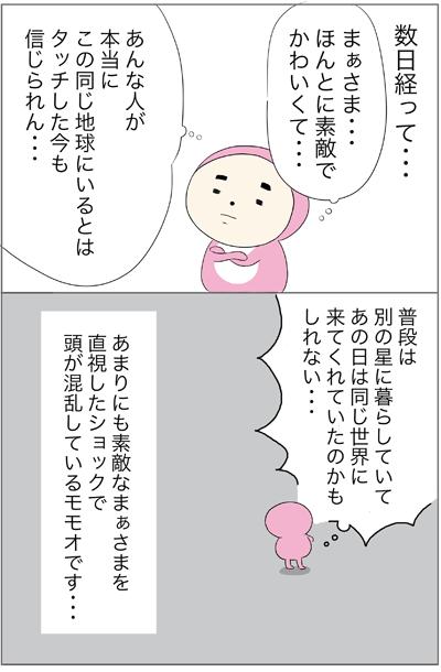 f:id:myzuka:20180603224334p:plain