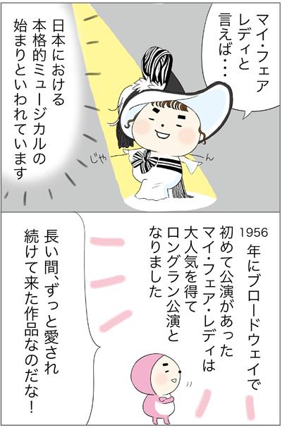 f:id:myzuka:20180727210344p:plain