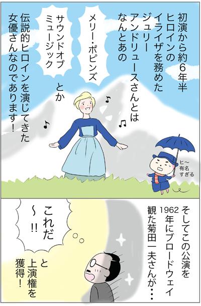 f:id:myzuka:20180727211142p:plain