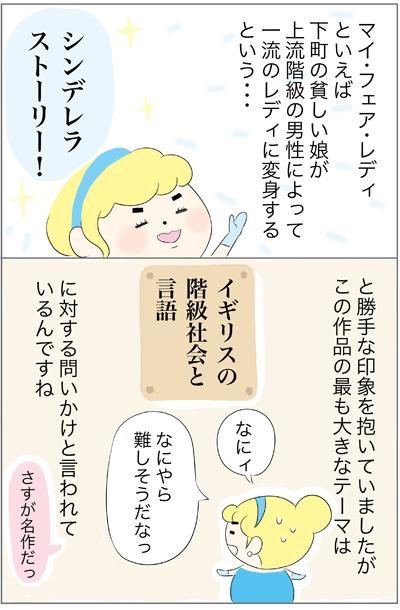f:id:myzuka:20180807212454p:plain