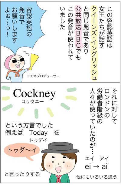 f:id:myzuka:20180807212533p:plain