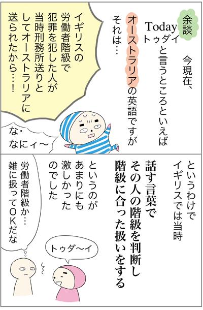 f:id:myzuka:20180807212553p:plain