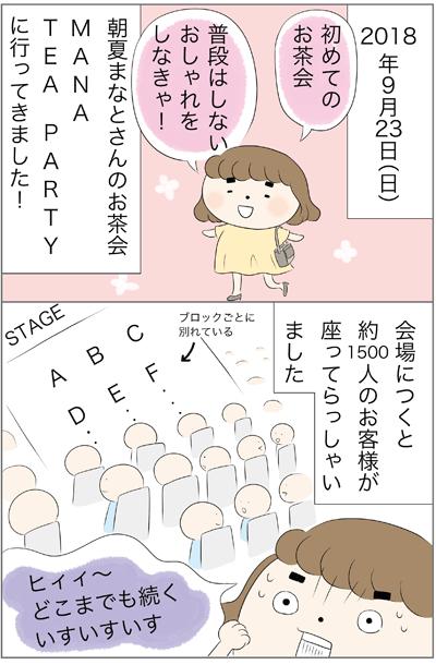 f:id:myzuka:20181010220515p:plain