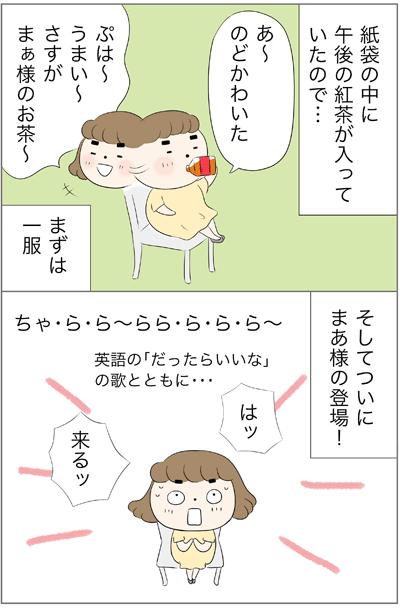 f:id:myzuka:20181010220533p:plain