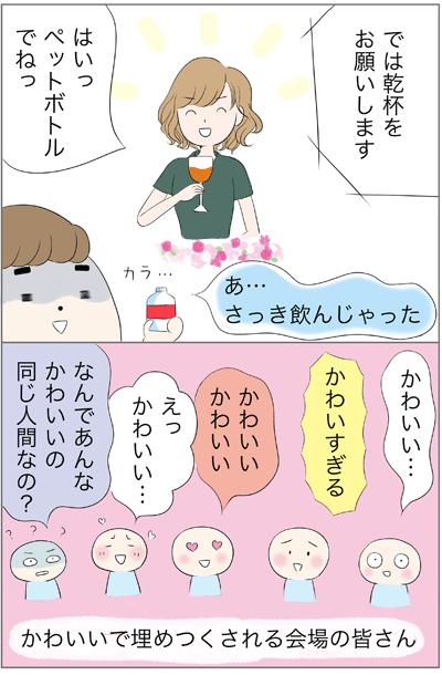f:id:myzuka:20181010220632p:plain