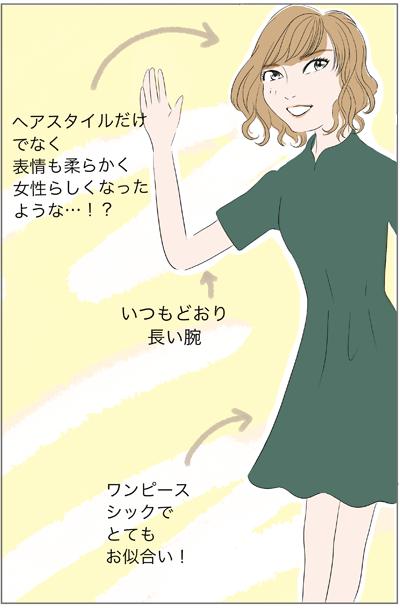 f:id:myzuka:20181010221003p:plain