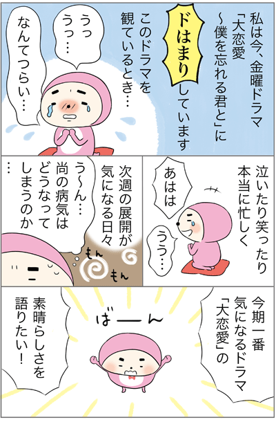 f:id:myzuka:20181109203336p:plain