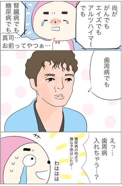 f:id:myzuka:20181109203400p:plain