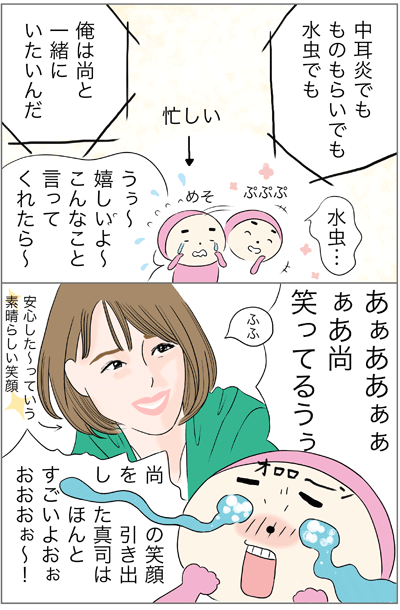 f:id:myzuka:20181109203410p:plain