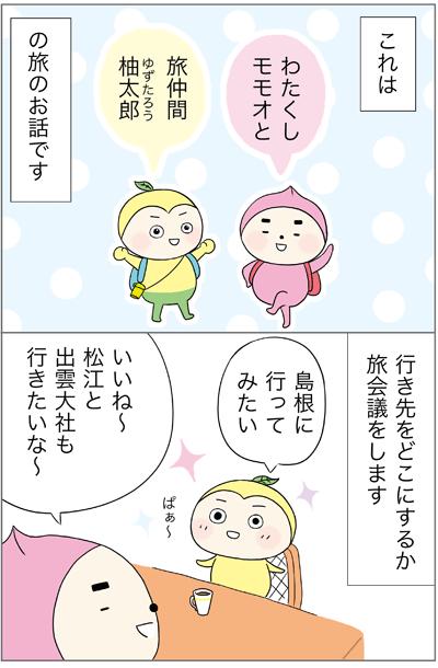 f:id:myzuka:20181125013558p:plain