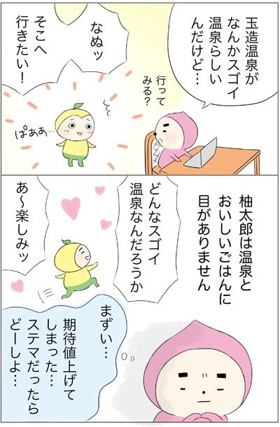 f:id:myzuka:20181125013651p:plain