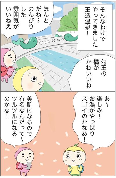f:id:myzuka:20181125013722p:plain
