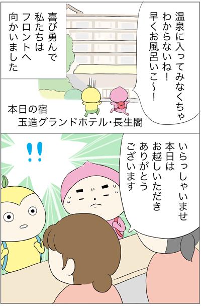f:id:myzuka:20181125013739p:plain