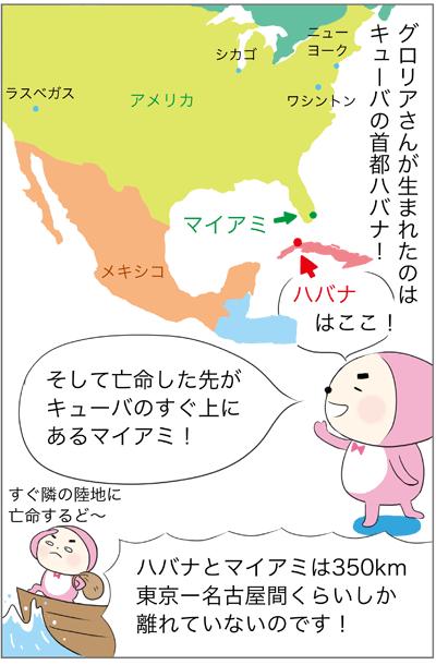 f:id:myzuka:20181214221238p:plain