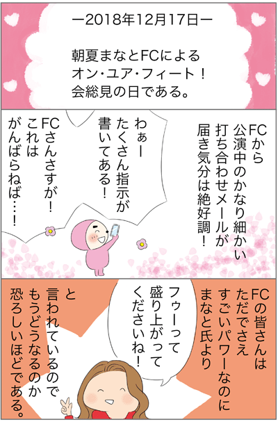 f:id:myzuka:20190209215032p:plain