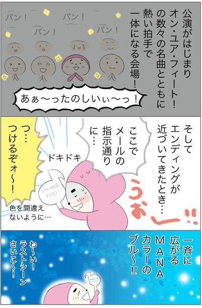 f:id:myzuka:20190209215053p:plain