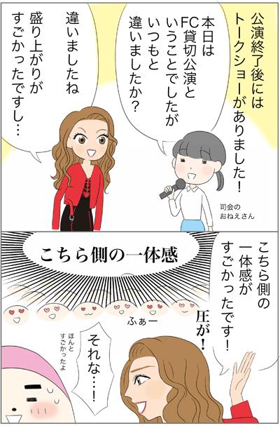 f:id:myzuka:20190225225102p:plain